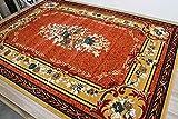 ベルギーカーペット ラグ 豪華 おしゃれ 絨毯 【SHIRAZ4-7420】 約6畳 240×330cm レッド