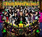 Thrill Ride Pirates<初回生産限定盤CD+DVD+PHOTOBOOK>(在庫あり。)