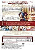 王様と私(2枚組) [DVD] 画像