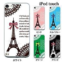 Kintsu iPod touch 第6・第7世代 ケース パリ エッフェル塔 カラー 【ホワイト】 ハードケース クリア
