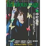fabulous stage(ファビュラス・ステージ) Vol.16 (シンコー・ミュージックMOOK)