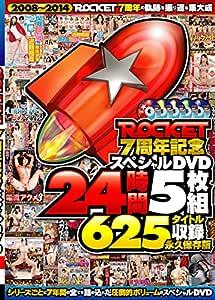 ROCKET7周年記念スペシャルDVD24時間5枚組625タイトル収録 永久保存版
