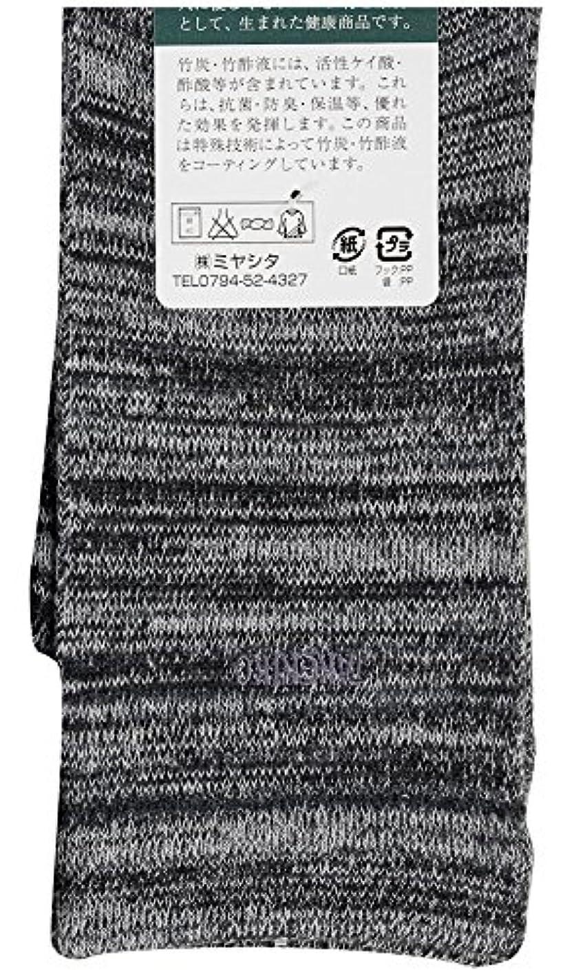 の配列プロトタイプ高度な綿混5本指ソックス男女兼用(竹紀行) クロ