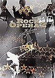 Rock Opera 2 [DVD]