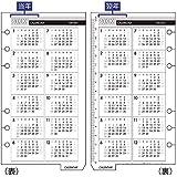 能率 バインデックス 手帳 リフィル 2019年 年間カレンダー 2年間 バイブル 067 (2019年 1月始まり)