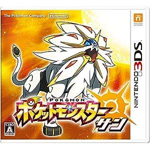 ポケットモンスター サン - 3DS 【Ama...の関連商品1