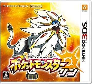 ポケットモンスター サン - 3DS 【Amazon.co.jp限定】オリジナルPC壁紙(リーリエ) 配信