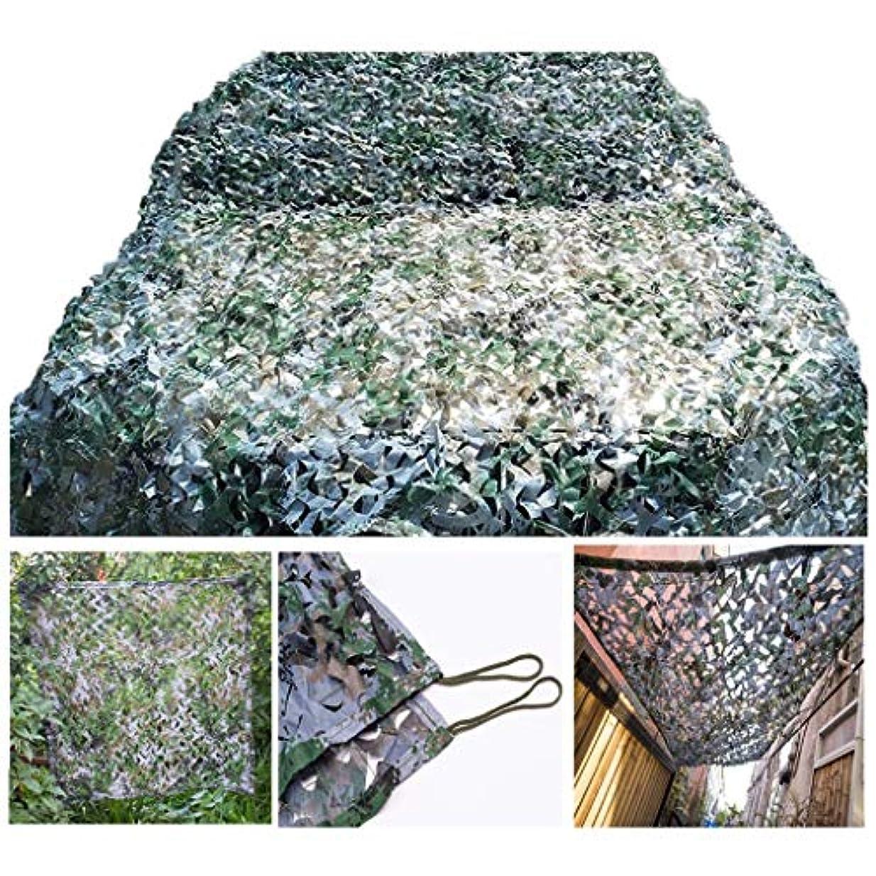 トラフ昨日嬉しいです2メートル6メートル迷彩ネット迷彩ネッティングウッドランドミリタリーアーミーメッシュオックスフォードポリエステル強化日焼け止め日除け日よけネットキャンプ用ジャングル隠すシェルターパーティー装飾狩猟 (Size : 3*3M(9.8*9.8ft))