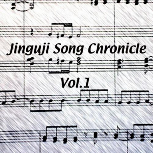 Jinguji Song Chronicle Vol.1
