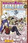 FAIRY TAIL 第40巻
