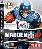 「マッデン NFL 07/MADDEN NFL 07」の画像