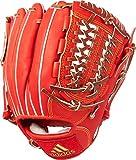 adidas(アディダス) 野球 硬式 グラブ アディダスプロフェッショナル 遊撃手用 ボールドオレンジ×ソーラーゴールド×ゴールドメット BID45