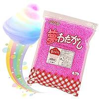 わたあめファクトリー 高品質バージョン 綿菓子 専用 ザラメ いちご味 1kg わたがし カラーザラメ 色 味 匂いがあるのはこのシリーズのザラメだけ