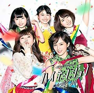 46th Single 「ハイテンション Type B」【初回限定盤】