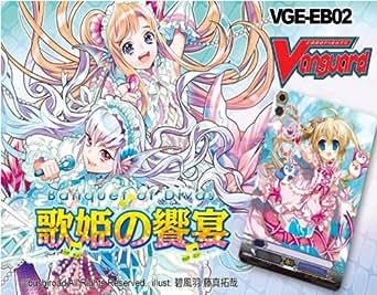 カードファイト!! ヴァンガード VGE-EB02 エクストラブースター Vol.2 <英語版> Banquet of Divas BOX