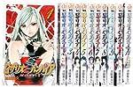 ロザリオとバンパイア season2 コミック 1-11巻 セット (ジャンプコミックス)
