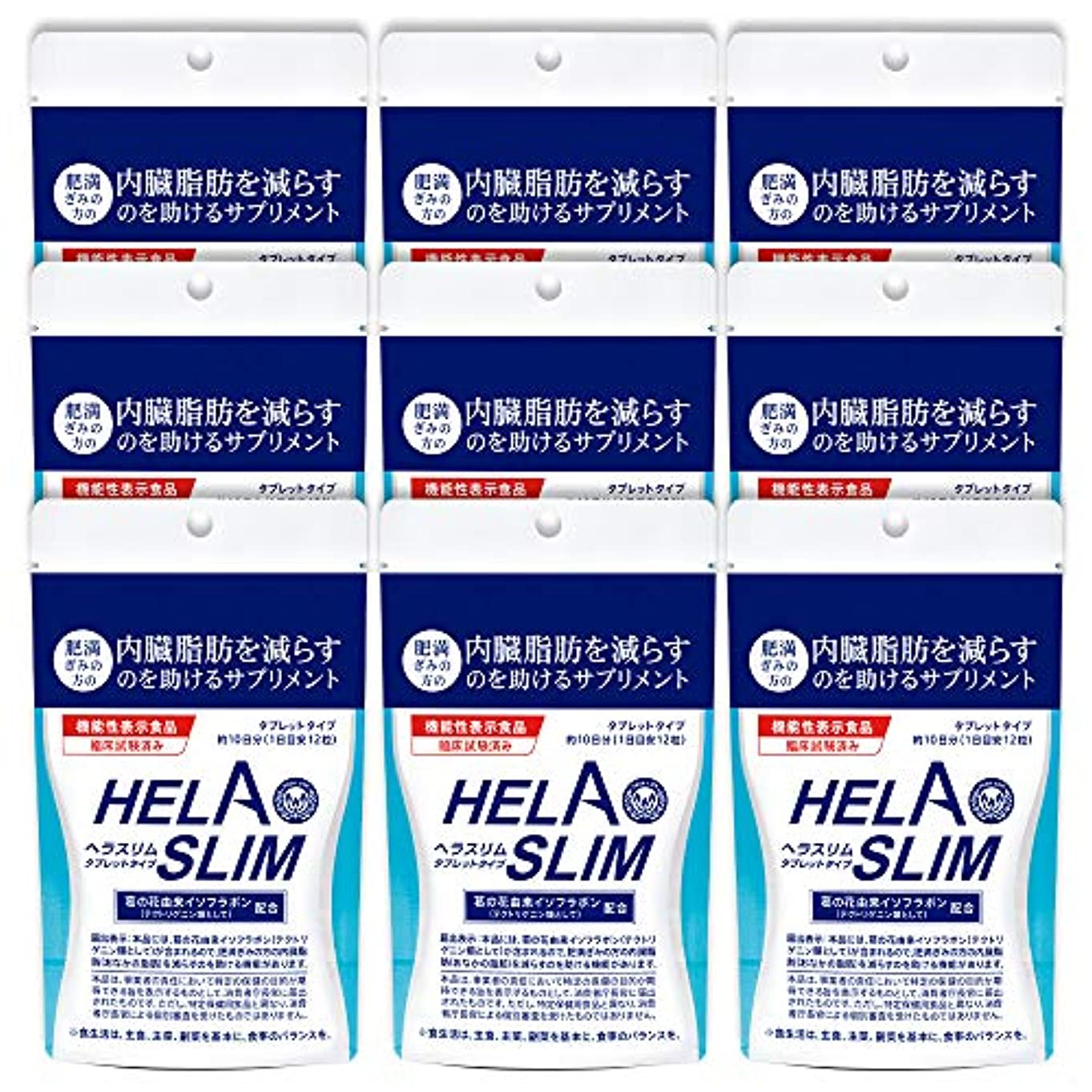イースター言語学ディスコ【9袋セット】HELASLIM(120粒入り)アルミパック