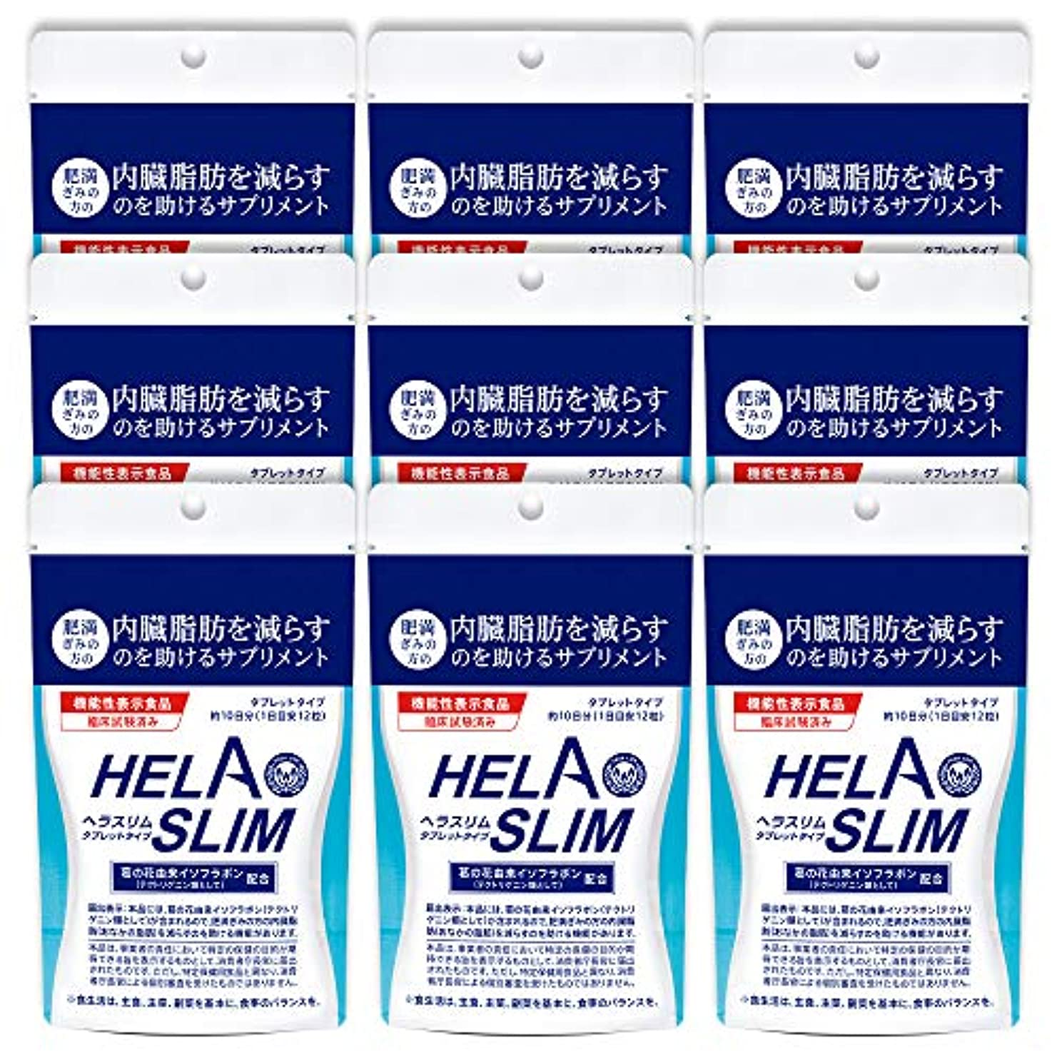 クレジット玉超音速【9袋セット】HELASLIM(120粒入り)アルミパック