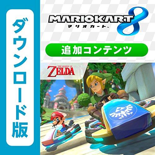 マリオカート8 追加コンテンツ第1弾 ゼルダの伝説 × マリ...