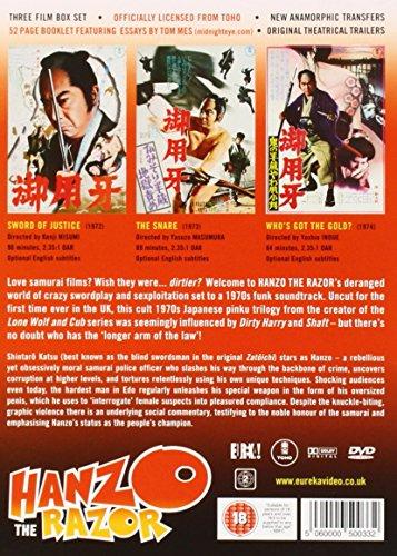 Hanzo The Razor 御用牙 3部作 [DVD] (英国輸入盤)