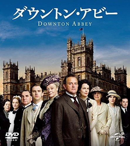 ダウントン・アビー バリューパック DVD3巻セット【NHKスクエア限定セット】