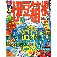 るるぶ伊豆箱根'13 (国内シリーズ)