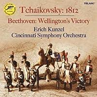 Tchaikovsky 1812 Overture / Beethoven Wellington's Victory / Liszt Battle of Huns / Kunzel, Cincinnati Symphony Orchestra (2004-07-27)