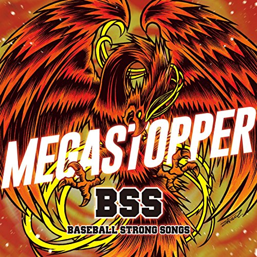 BSS 〜Baseball Strong Songs〜