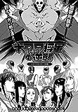 大ブタ将軍の逆襲〜スーパーヒロイン大戦〜 (comicアンスリウム)