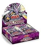 #3: 遊戯王OCG デュエルモンスターズ SOUL FUSION BOX