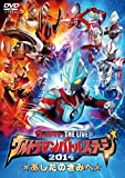 Sci-Fi Live Action - Ultraman The Live Ultraman Battle Stage 2014 Ashita No Kimi E [Japan DVD] TCED-2456