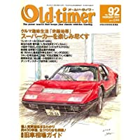 Old-timer (オールドタイマー) 2007年 02月号 [雑誌]