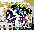 【Amazon.co.jp限定】ソルファ (2016) (初回生産限定盤) (DVD付) (ジャケット絵柄A4クリアファイル付)