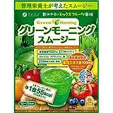 ファイン グリーンモーニングスムージー ミックスフルーツ風味 200g