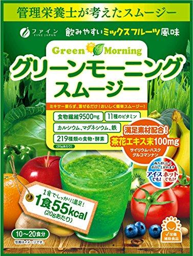 ファイン グリーンモーニングスムージー ミックスフルーツ風味 200g 食物繊維 茶花エキス 植物発酵エキス 配合