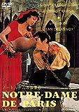 ノートルダムの傴僂男 [DVD] 画像