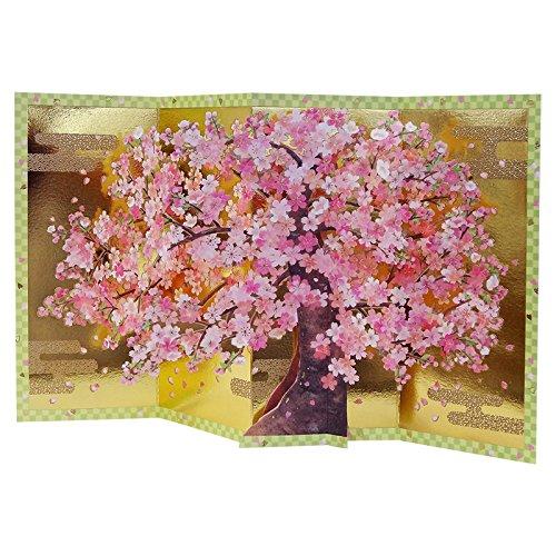 DA PUMP【桜】MVを徹底解説!美しい景色をバックにダンスするのがかっこいい!花見にぴったりの曲の画像