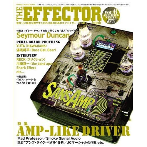 THE EFFECTOR BOOK Vol.6 WINTER 2009 (シンコー・ミュージックMOOK)
