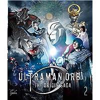 【Amazon.co.jp限定】ウルトラマンオーブ THE ORIGIN SAGA Vol.2
