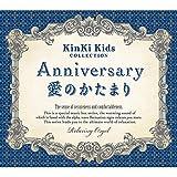 道は手ずから夢の花 (Originally performed by KinKi Kids)