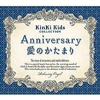 カナシミ ブルー (Originally performed by KinKi Kids)