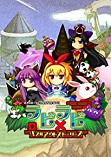 PS Vita版「ラビ×ラビ」7月発売。シリーズ4タイトル完全収録