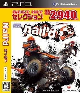 BEST HIT セレクション nail'd - PS3