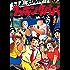 クッキングパパ(27) (モーニングコミックス)