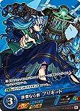 モンスト カードゲーム vol.4-0029-R 高貴なる者 ブリギッド 第4弾 祝福されし世界
