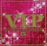 V.I.P.ホット・R&B/ヒップホップ/ダンス・トラックス9