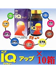 ペプIQアップ 150粒 ×超お得10箱セット 《記憶?思考、DHA、EPA》