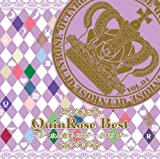 [CD]QuinRose Best ~ボーカル曲集・2007-2009 IV~