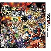 ドラゴンボールZ 超究極武闘伝 - 3DS