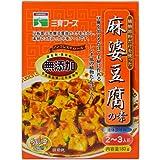 三育 植物原料だけを使ったマーボー豆腐(麻婆豆腐)の素 180g